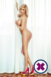 Carina is a very popular Spanish Escort in Stockholm