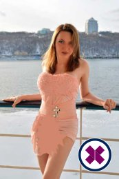 Book a meeting with TS Katrina  in Oslo today
